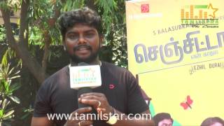 TSK At Senjittale En Kadhala Movie Team Interview