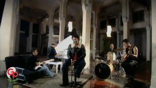 Ada Band Masih Sahabatku Kekasihku Official Music Audio