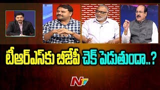 Is BJP a Real Threat to TRS in Telangana ? | Special Debate | NTV