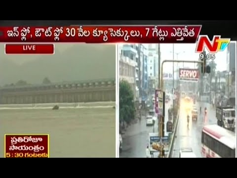 Heavy Rain in Vijayawada