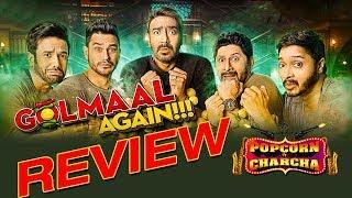 Golmaal Again Review | Ajay Devgn | Parineeti Chopra | Rohit Shetty | Popcorn Pe Charcha | ADbhoot