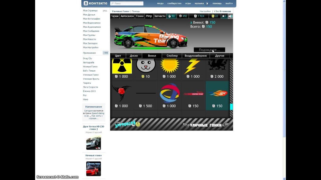 Рулетка вулкан казино онлайн