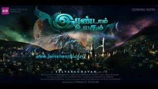 Irandam Ulagam - IRANDAM ULAGAM latest tamil movie first look trailer teaser hd Arya ,Anushka