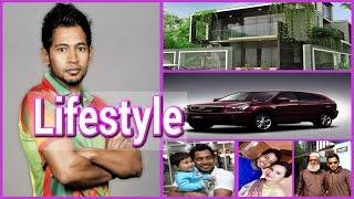 Mushfiqur Rahim income cars houses lifestyle and net worth