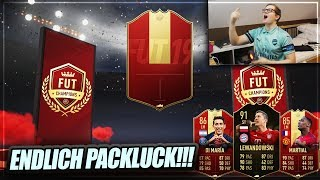 FIFA 19: ENDLICH PACKLUCK IN MEINEN FUT CHAMPIONS REWARDS!! 🔥🔥 FIFA 19 Ultimate Team Pack Opening