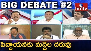 Is Governor Supporting KCR Regime?| Why Oppositions Are Targeting Governor Narasimhan? #2 |hmtv News