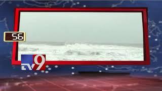 AP 90 || 19-12-2018 – TV9