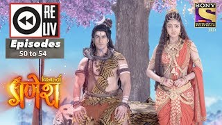Weekly Reliv | Vighnaharta Ganesha | 30th Oct to 3rd Nov 2017 | Episode 50 to 54