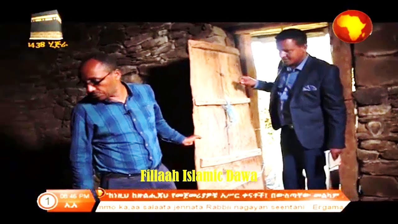 The first ancient mosque of our country {ethiopa}