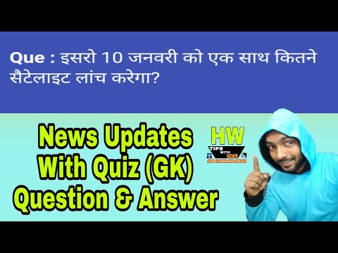 ISRO 10 January GK Question And Answer 2018