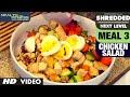 Meal  3 Chicken Salad ||  SHREDDED NEXT LEVEL By Guru Mann ||
