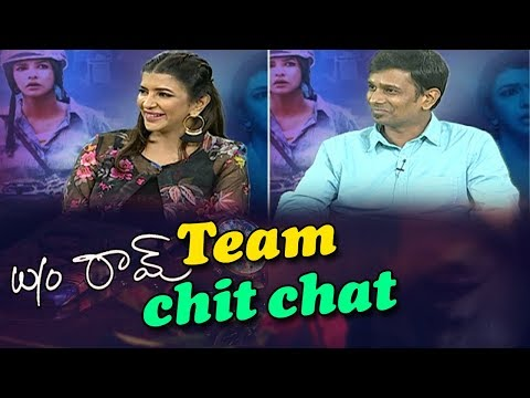 W/O Ram Movie Team Special Chit Chat with ABN | Manchu Lakshmi | Vijay Yelakanti