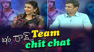 WO Ram Movie Team Special Chit Chat with ABN | Manchu Lakshmi | Vijay Yelakanti