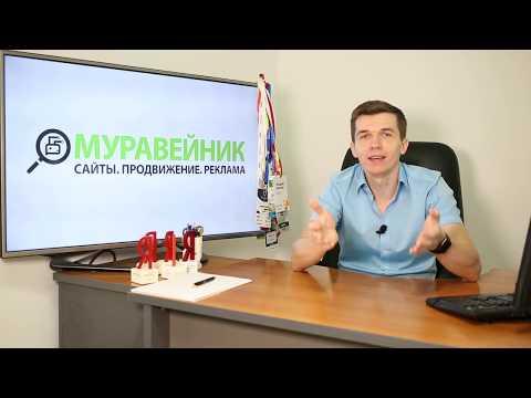 Продвижение сайтов без воды / Андрей Буйлов