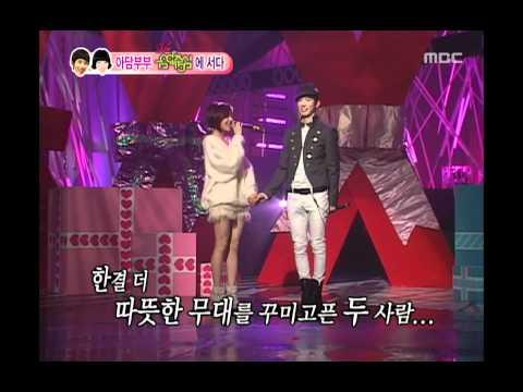 우리 결혼했어요 - We Got Married, Jo Kwon, Ga-in(15) #03, 조권-가인(15) 20100123 video
