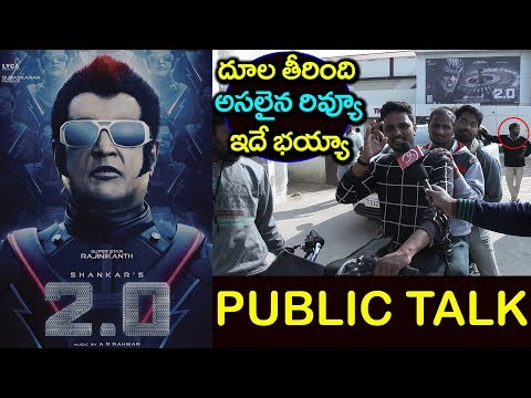 Public Review on Robo 2.0 Telugu Movie | Robo 2.0 Public Talk | Rajinikanth | Shankar #9RosesMedia