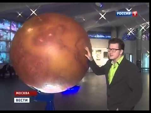 """Заселение Марса по программе """"Mars One"""""""