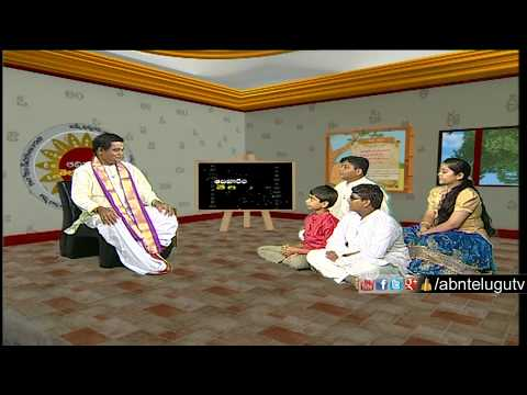 Meegada Ramalinga Swamy about Mother Tongue | Adivaram Telugu Varam | Episode 18 | ABN Telugu