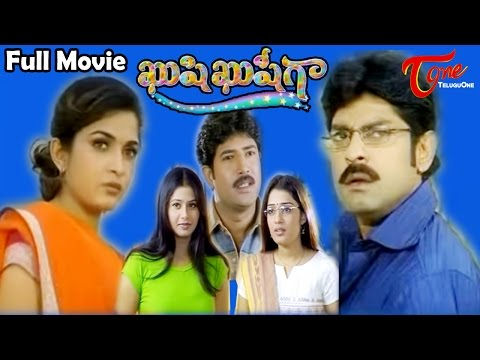 Kushi Kushiga - Full Length Telugu Movie - Jagapathi Babu - Venu - Sangeetha - Nikita