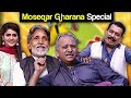 Download Khabardar Aftab Iqbal 1 December 2017 - Mosiqar Gharana Special - Express News in Mp3, Mp4 and 3GP