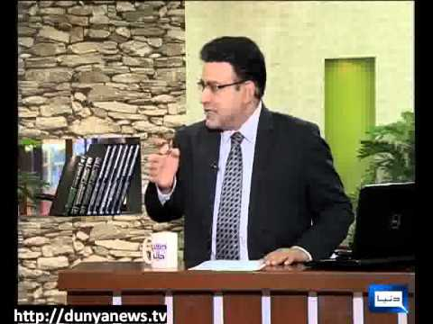 Dunya News-Hasb-e-Hall-05-05-2013- Part 1/5