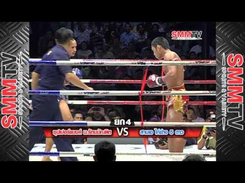 ซุปเปอร์แบงค์ vs สามเอ / Superbank vs Sam-A | 3 Dec 2013