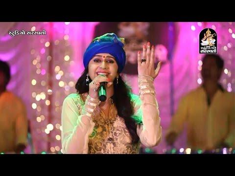 Kinjal Dave Garba 2016 Dj | Brahmani Brahmacharini Maa | Navratri Special | Kinjal Dave No Rankar 2