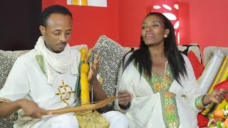 Jossy in Z House Show  Interview With Traditional ‪‎Singers Fenta Bele & Alemayehu Tesfaye - ጆሲ