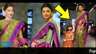 Good News ! Aishwarya Rai Bachchan Pregnant Again With Her Second Baby