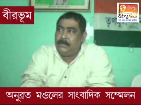 TMC's Anubrata Mondal meets the press after the election in Birbhum on 30 April, 2014