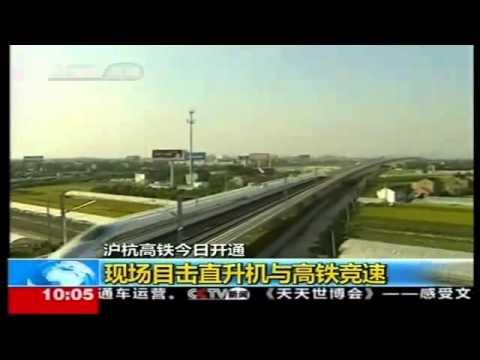 VnExpress   Trung Quốc vận hành tàu nhanh nhất thế giới   Trung Quoc van hanh tau nhanh nhat the gioi