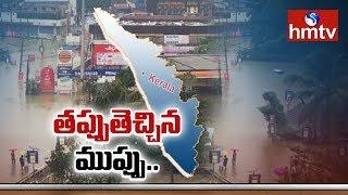 వరదలతో కకావికలమైన కేరళ | Flood-Hit Kerala Issues Red Alert  | hmtv