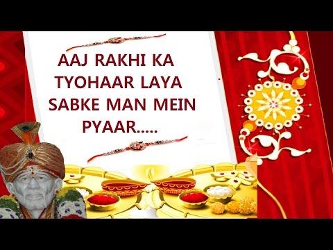 Aaya Rakhi Ka Tyohaar Sabse Pyaara Mera Sai Baba Anuradha Paudwal...