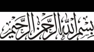 Sura Yasin (Sheikh Sudais) Koran Karim