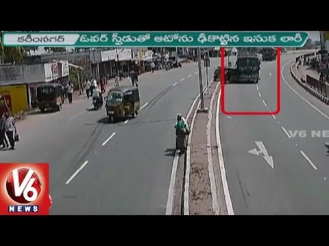Police Released Accident Visuals    Lorry Hits Auto In Bejjanki    Karimnagar    V6 News