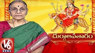 Dussehra: Dr Anantha Lakshmi Explains About Significance Of Durga Avatar