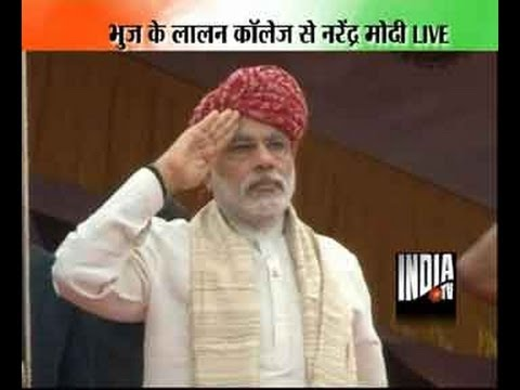 Gujarat Cm Narendra Modi Speech On Independence Day, Part 1 video
