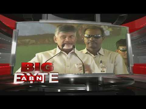 CM Chandrababu Naidu about YS Jagan Padayatra | slams Jagan | BIG BYTE | ABN Telugu
