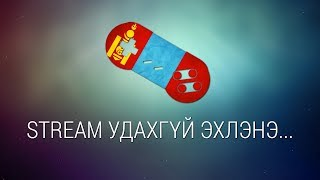 Rust - Jalgiin Mongol Server