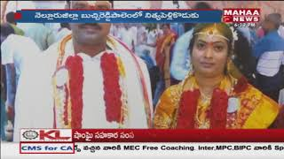 Man Cheats 3 Women And Ready For 4th Marriage   Nellore