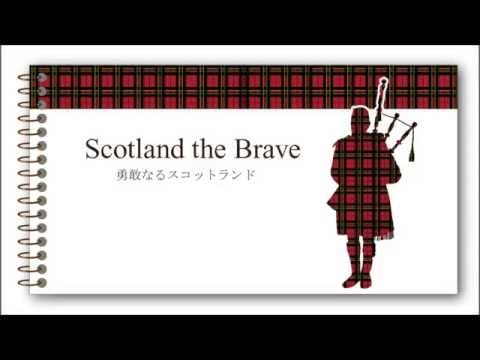 Scotland The Brave video