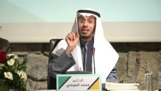 لقاء مفتوح للداعية محمد العوضي بشباب مراكش الجزء1