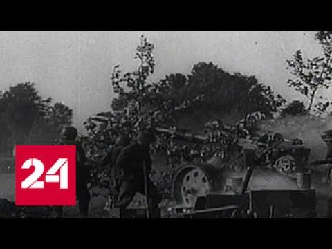 Минобороны раскрыло секретные документы о первых днях войны
