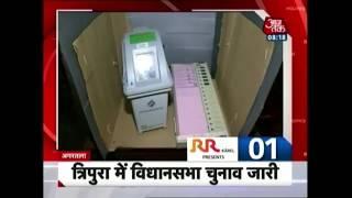 10 Minute 50 Khabrein | Voting Underway In Tripura; BJP A Threat For Manik Sarkar