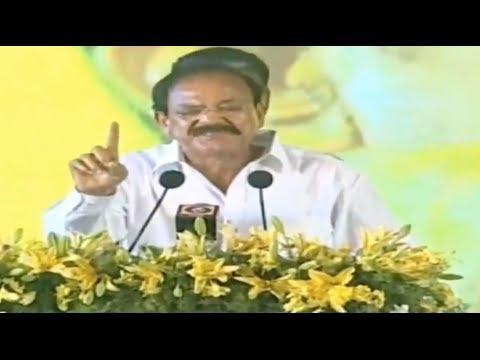 Venkaiah Naidu Emotional Speech @ CBN Swearing-in Ceremony