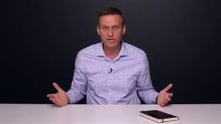 Навальный! Вся правда о себе!!!