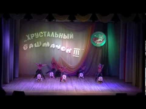 Видео клип ансамбля танца «Россияне» — Танец «Кантри» / 2011