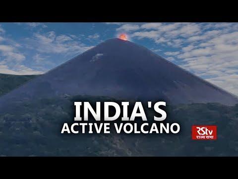 In Depth: India's Active Volcano