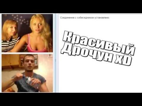 Funny Masturbation Prank On Chatroulette Full (hd) video