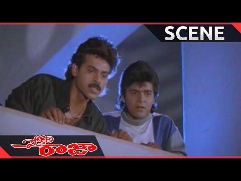Pokiri Raja Movie     Venkatesh, Sarath Babu Change Face Action Scene      Venkatesh, Roja Photo Image Pic